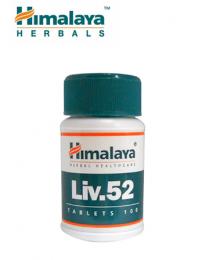 Liv 52 - 100 tabletas