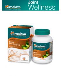 Triphala Wellness - 60 cápsulas