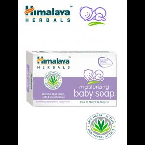 Jabón para el bebé - 70gr